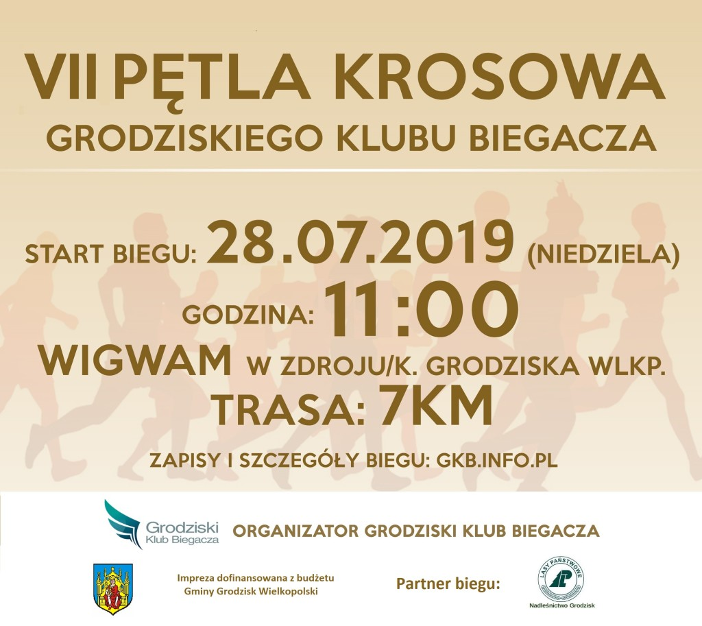 plakat-Pętla-gkb-2019